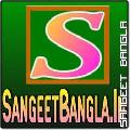 Anukul By Satyajit Roy.mp3